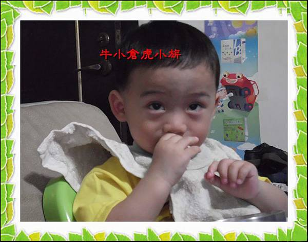 04.23水餃 (10)