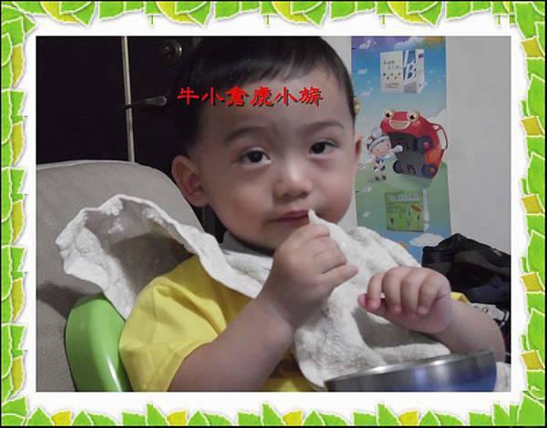 04.23水餃 (11)