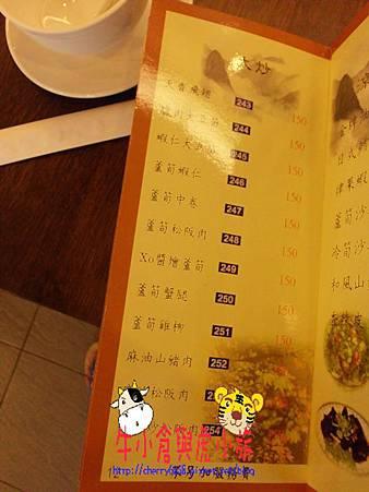 沙鍋粥 (13)