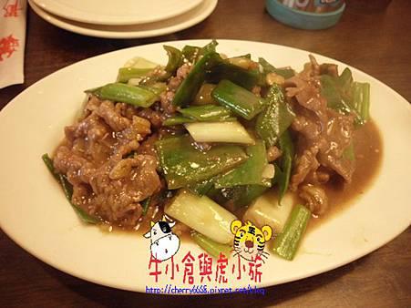 沙鍋粥 (20)