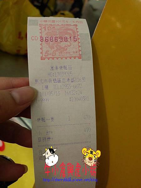 101.05.13萬香烤鴨 (3)