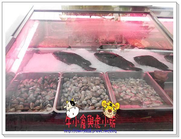 豆腐挾 (3)