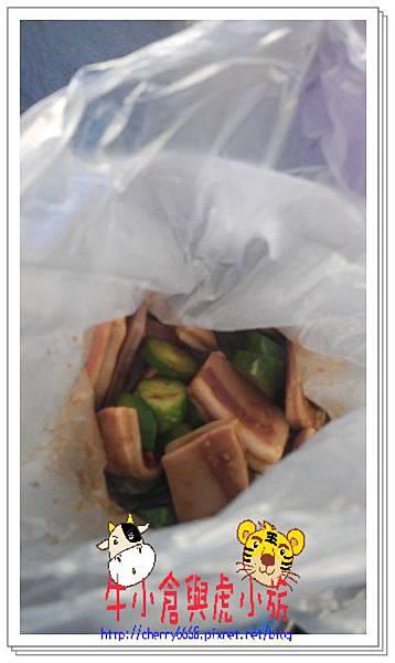 燙尤魚 (1)