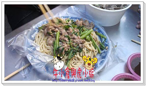 羅東-羊肉 (5)