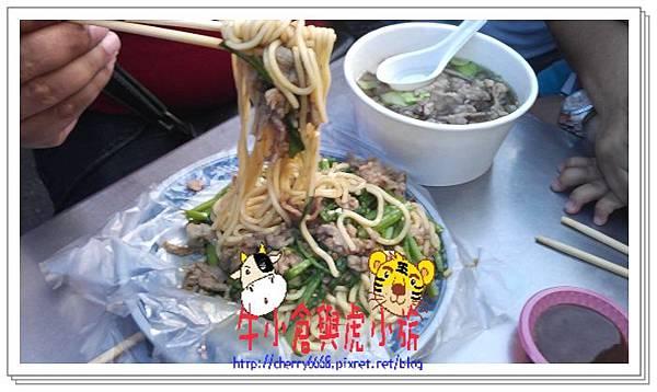 羅東-羊肉 (4)