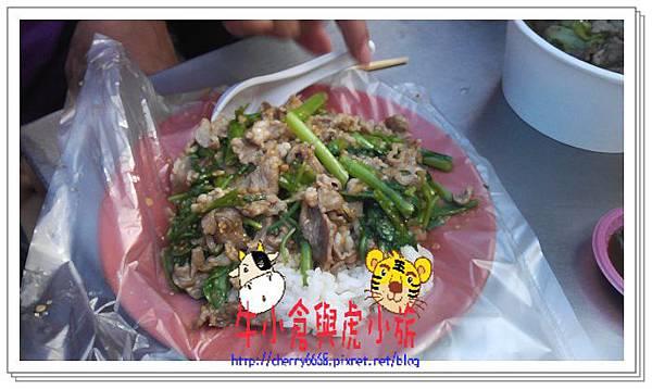 羅東-羊肉 (6)