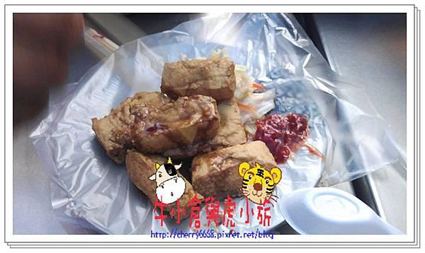羅東-羊肉 (9)