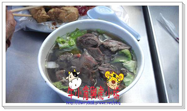 羅東-羊肉