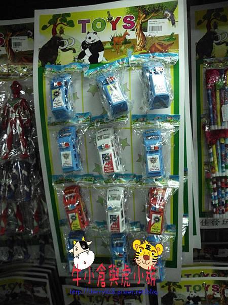 佳發玩具批發 (2)