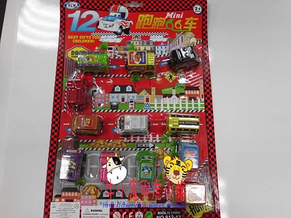 佳發玩具批發 (36)