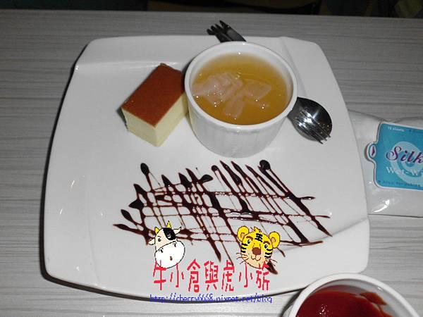 餐點 (7)