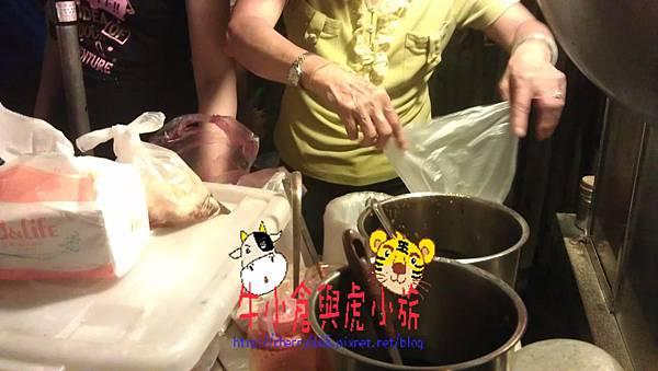 臭豆腐 (4)