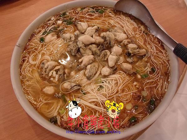 2第一天溪南村中餐 (2)