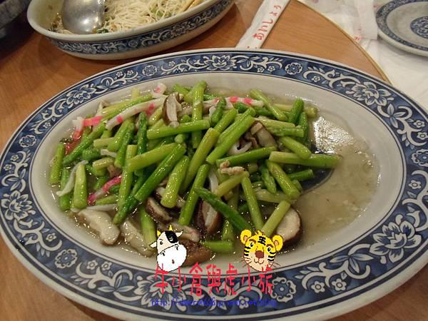 2第一天溪南村中餐 (5)