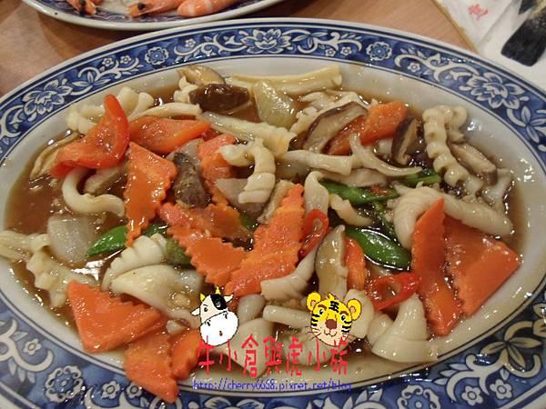 2第一天溪南村中餐 (12)