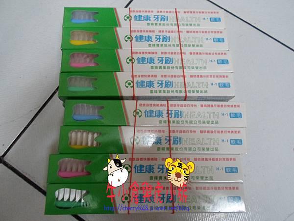 健康牙刷 (5)