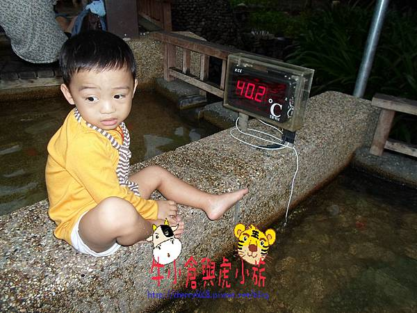 101.10.26-溫泉 (5)