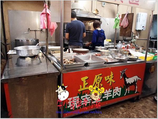 正原味全羊料理 (2)