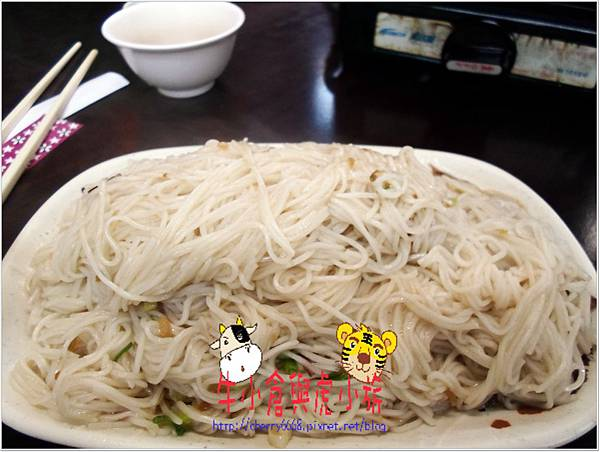 正原味全羊料理 (7)