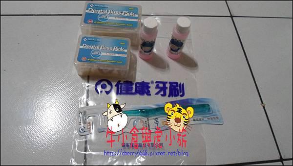 健康牙刷 (8)