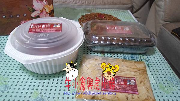 祥哥年菜 (2)