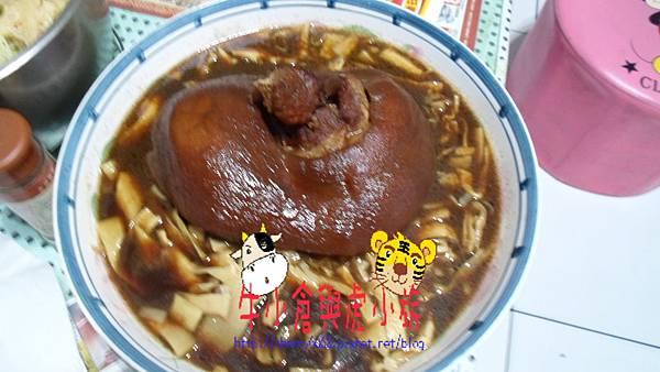 祥哥年菜 (4)