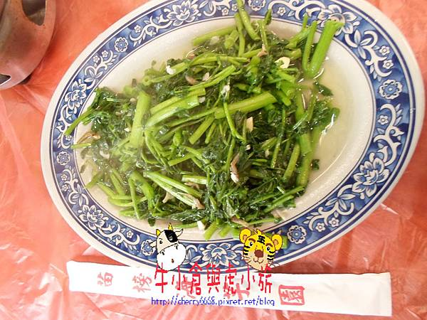 苗榜海芋園 (5)