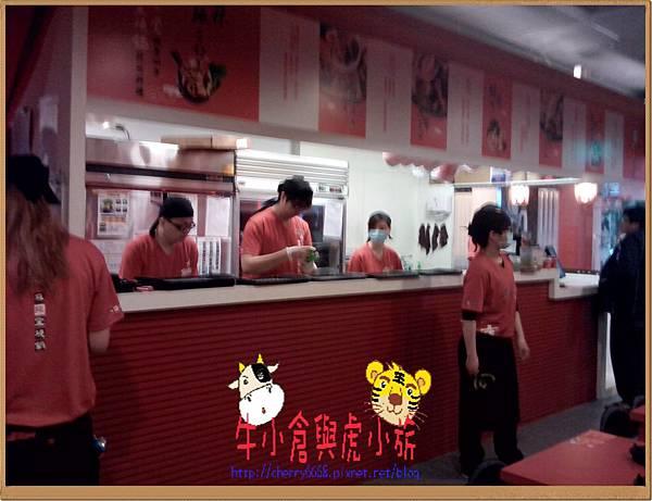老先覺 (2)