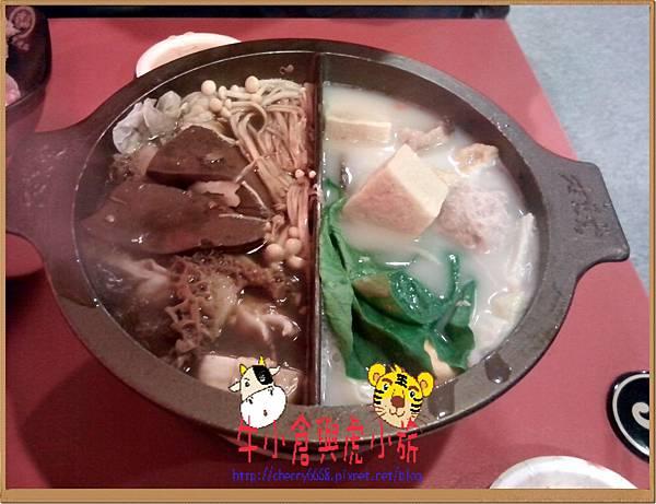 老先覺 (7)