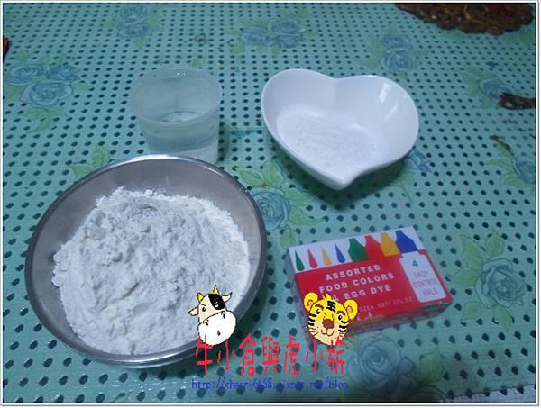 黏土 (6)
