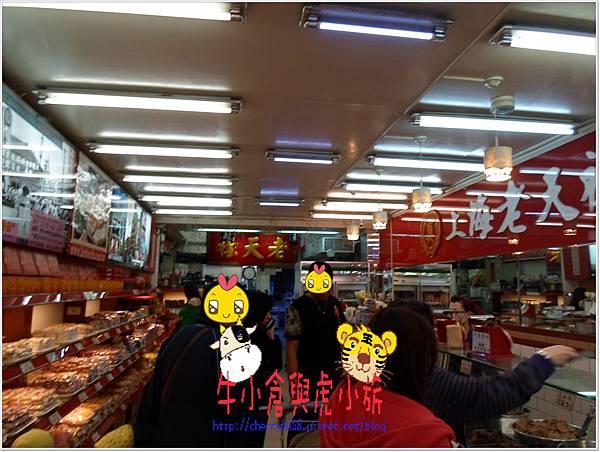 上海老天祿 (4)