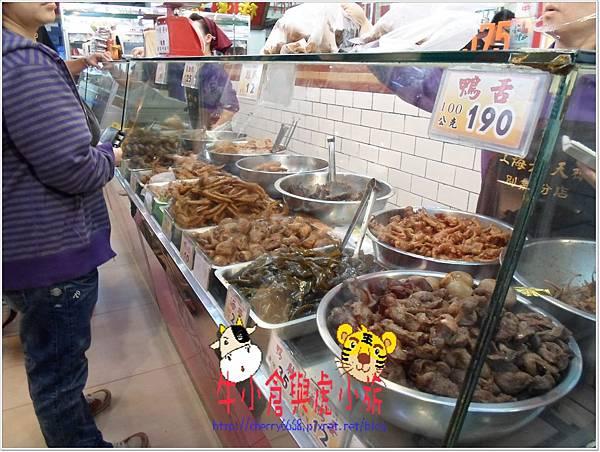 上海老天祿 (6)