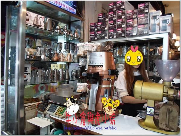蜂大咖啡 (4)