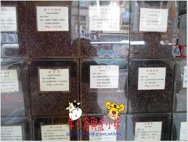 蜂大咖啡 (5)