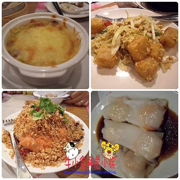 星上星港式料理 (11)