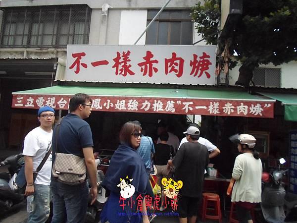 02午餐 (3).JPG