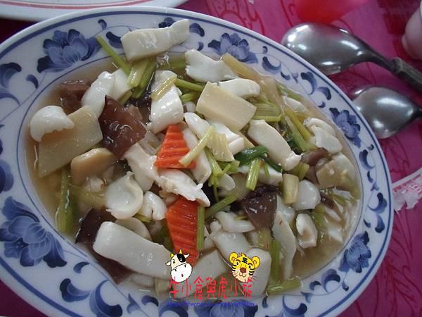 02午餐 (11).JPG