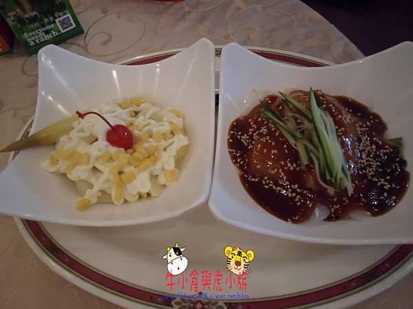 09.03-午餐 (1).JPG