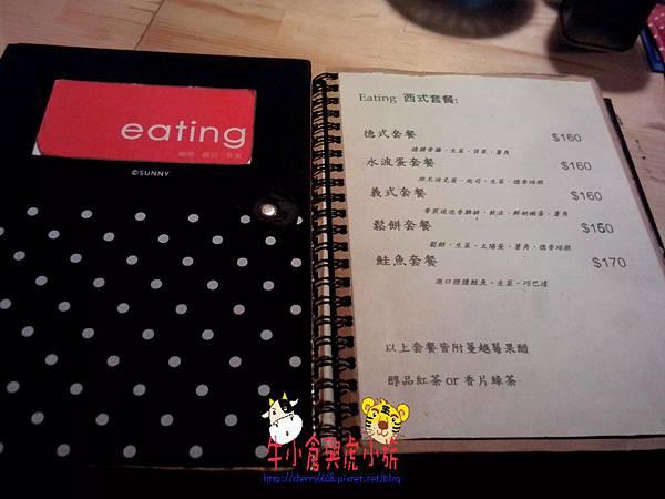 eating (9)