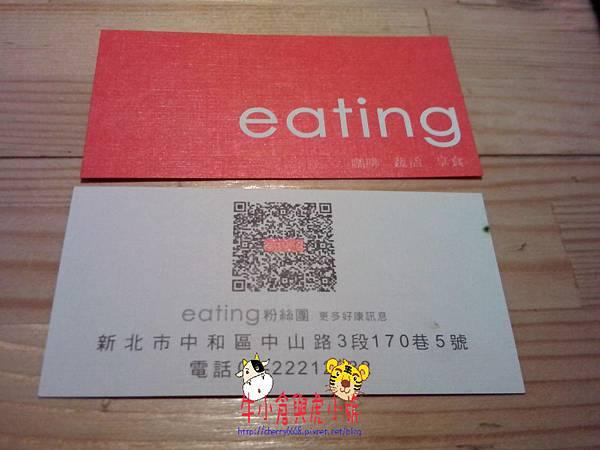 eating (10)