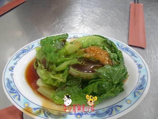 11.21-阿華肉羹 (2)