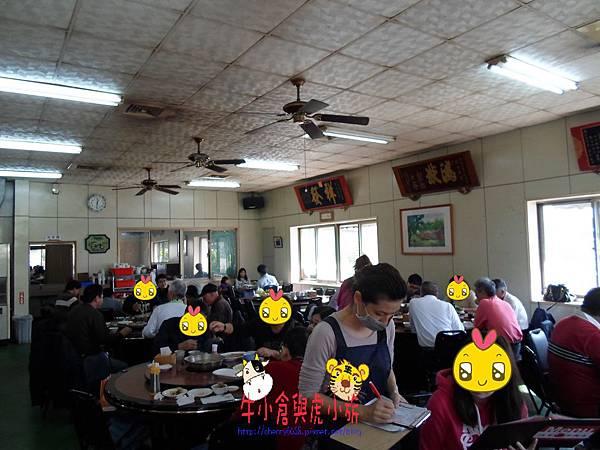 江家羊肉 (2)