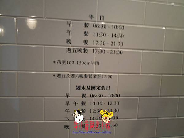 義饗食堂 (3)