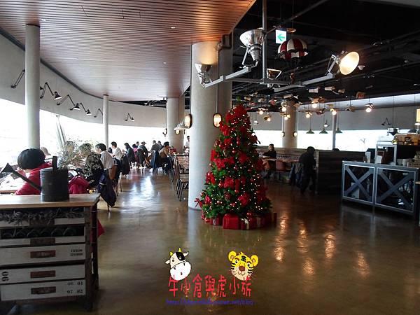 義饗食堂 (4)