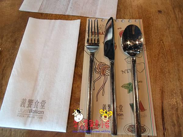 義饗食堂 (6)