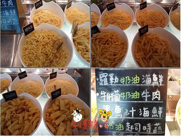 義饗食堂 (21)