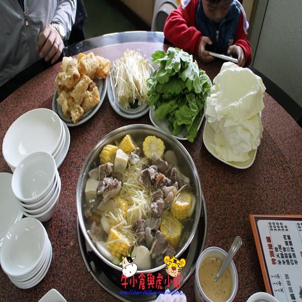 江家羊肉 (1).jpg