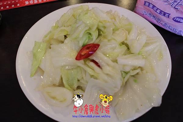 食味亭 (3)
