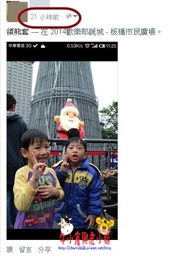 2014-11-19_083150.jpg