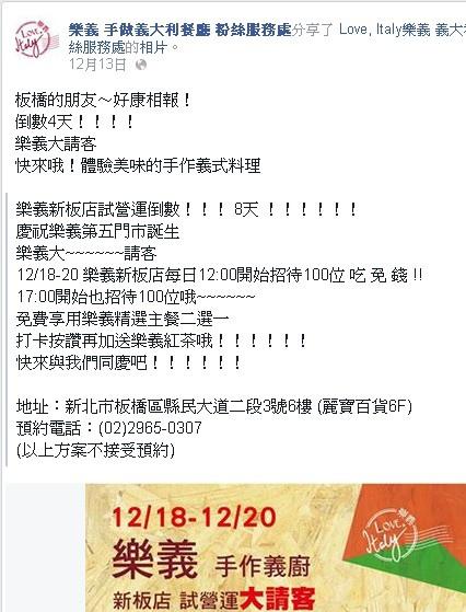 2014-12-17_194447.jpg